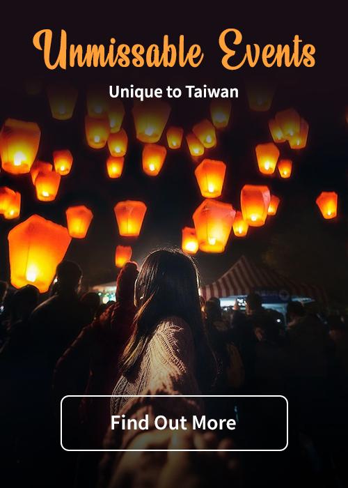 Unmissable Events Unique to Taiwan
